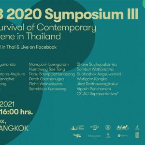 BAB Symposium III   The Survival of Contemporary Art Scene in Thailand